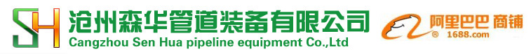 Cangzhou Sen Hua pipeline equipment Co. Ltd